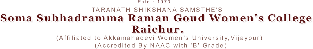SSRG Women's College Logo